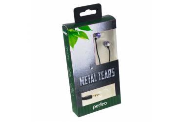 Наушники Perfeo Tears внутриканальные металлические черный/лиловый/серебро