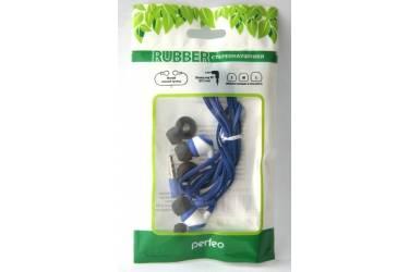 Наушники Perfeo Rubber внутриканальные прорезиненные синийбелый