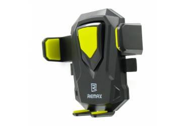 Автодержатель Remax RM-C26 (черно-желтый)