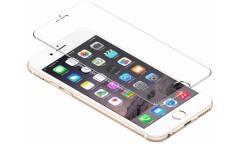 Защитное стекло 0,3 мм, 2,5 D, зеркальное для iPhone 6/6S Чёрный