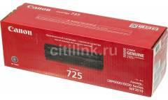 Тонер-картридж Canon Cartridge 725  Black черный, 1600 стр, для LBP6000/6000B