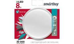 Светодиодный (LED) светильник HP Smartbuy-8W/4000K/IP65 (SBL-HP-8W-4K) _ЖКХ