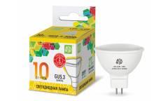 Лампа светодиодная ASD LED-JCDR-standard 10Вт 230В GU5.3 3000К 900Лм