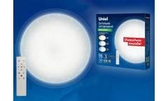 Светильник светодиодный потолочный Uniel ULI-D214 96W/SW/50 SATURN диммир с пультом управления