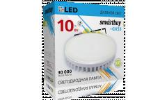 Светодиодная (LED) Tablet GX53 Smartbuy-10W/4000K/Мат стекло (SBL-GX4К-10W)