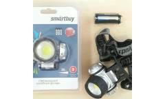 Фонарь SmartBuy налобный аккумуляторный светодиодный 1 Вт COB