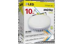 Светодиодная (LED) Tablet GX53 Smartbuy-10W/3000K/Мат стекло