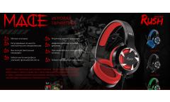 Игровая гарнитура RUSH MACE, динамики 40мм, гибкий микрофон, красная