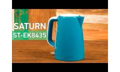 Чайник электрический Saturn ST-EK8435 синий 1,7л 2200Вт