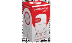 Лампа светодиодная ЭКО_Экономка _HW_40W/6500K_E27 _3650 лм _высокомощная