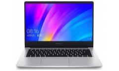 "Ноутбук Xiaomi Mi RedmiBook Core i5 1035G1/8Gb/SSD512Gb/NVIDIA GeForce MX350 2Gb/14""/IPS/FHD (1920x1080)/Linux/silver/WiFi/BT"