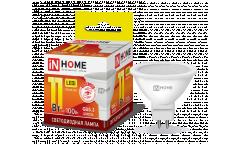 Лампа светодиодная IN HOME LED-JCDR-VC 11Вт 230В GU5.3 3000К 820Лм