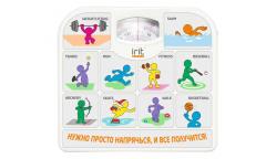 Весы напольные механические IRIT IR-7312 (спорт) пластик 130 кг