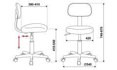Кресло Бюрократ CH-1201NX/CHERRY бордовый