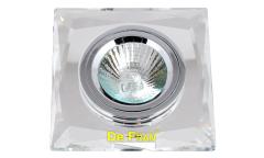 Светильник точечный_DE FRAN_ FT 848-2 MR16 прозрачное+зеркальное стекло