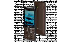 Мобильный телефон Maxvi X600 coffee