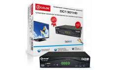 Ресивер DVB-T2 D-Color DC1301HD черный