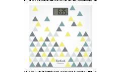 Весы напольные электронные Tefal PP1145V0 стекло 160кг