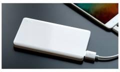 Внешний аккумулятор ZMI Powerbank 5000mAh QB805, белый