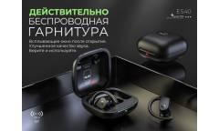 Наушники беспроводные (Bluetooth) Hoco ES40 Genial TWS wireless headset Black