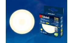Лампа светодиодная Uniel LED-GX53-8W/WW/GX53/FR PLZ01WH мат 3000К