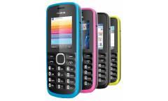 Мобильный телефон Nokia 110 DS Blue