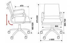 Кресло руководителя Бюрократ CH-993-Low/Ivory низкая спинка слоновая кость искусственная кожа крестовина хром