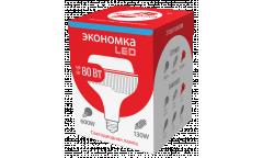 Лампа светодиодная ЭКО_Экономка _HW_80W/6500K_E27 _7200 лм _высокомощная