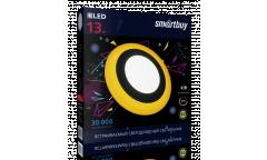 Встраиваемый (LED) светильник с подсветкой DLB Smartbuy-13w/6500K+O/IP20