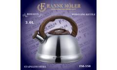"""Чайник со свистком """"Frank Möller"""", FM - 550 3 л., ручка под дерево"""