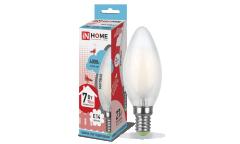 Лампа светодиодная ASD LED-СВЕЧА-deco 7Вт 230В Е14 4000К 630Лм матовая IN HOME