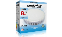 Светодиодный (LED) Tablet GX53 Smartbuy-8W/6000K/Мат стекло