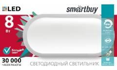 Светодиодный (LED) светильник HP Smartbuy Овал-8W/4000K/IP65 (SBL-HPOval-8W-4K) _ЖКХ