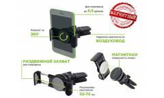 """Автодержатель Perfeo-523 для смартфона до 6,5""""/ на воздуховод/ магнитный/ черный"""