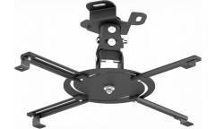 Кронштейн для проектора Holder PR-103-B черный макс.20кг потолочный поворот и наклон