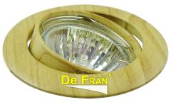 """Светильник точечный_DE FRAN_ FT 211 MR16 """"светлое дерево"""""""