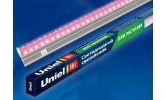 Светильник светодиодный Uniel ULI-P20-18W/SPSB IP40 WHITE 560 мм для роста растений  и цветения