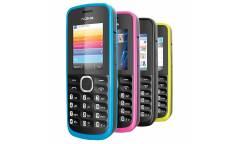 Мобильный телефон Nokia 110 DS Black