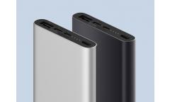 Внешний аккумулятор Xiaomi Powerbank 3 10000 mAh (PLM12ZM) Silver