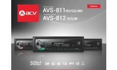 Автомагнитола ACV AVS-812G 1DIN 4x50Вт