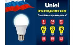 Лампа светодиодная Uniel LED-LED-A60 12W/NW/4000К/E27/FR PLP01WH Россия