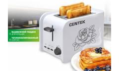 Тостер Centek СТ-1427 (бел) 800 Вт, 6 уровней мощности, 2 тоста, функции разморозка