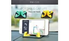 Автодержатель Remax RM-C25 (желтый)