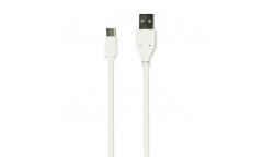 Кабель USB Smartbuy Type C, белый, длина 1,2 м