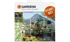 Набор полива Gardena 01373-20.000.00 (плохая упаковка)