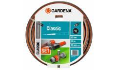 """Набор полива Gardena Classic 1/2"""" (компл.:5 предметов) (18004-20.000.00)"""