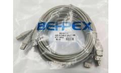 Кабель-удлинитель USB A(m) USB A(f) 1.5м (упак.:1шт)