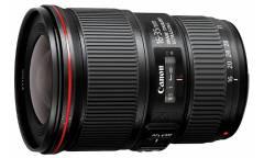 Объектив Canon EF IS USM (9518B005) 16-35мм f/4L черный