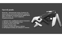 Мультитул Xiaomi MarsWorker Multi-function Wrench Knife (MSHW001)