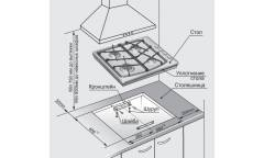 Варочная поверхность газовая Гефест СН1211 К8